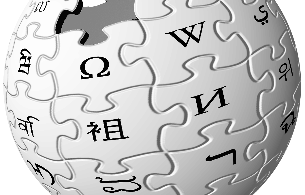 oficiální logo projektu Wikipedia